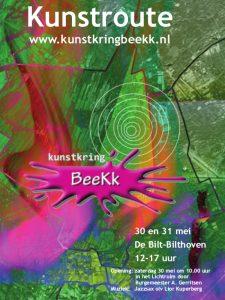 Peter van Ardenne Beekk 2015